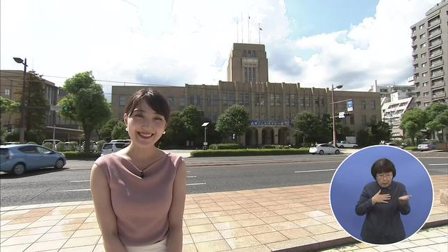 美川愛実 かご☆スタ 8