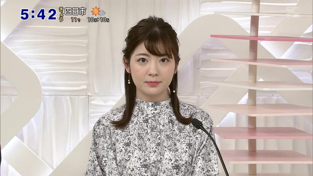 佐藤真知子 ズームイン!!サタデー 3