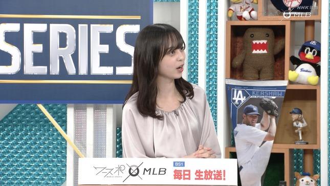 山本萩子 ワールドスポーツMLB 3