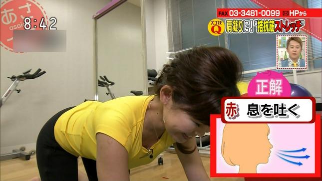 有働由美子 あさイチ 15