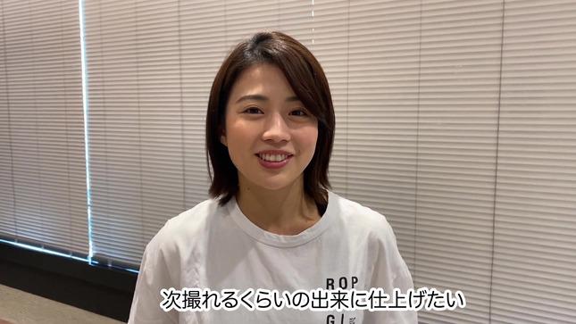 田中萌アナ10日間の記録 女子アナダンス部 21