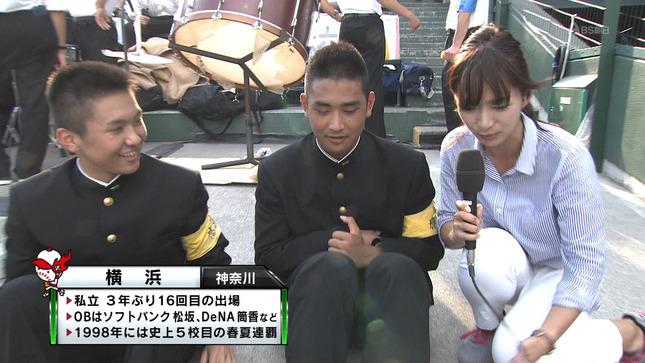 速水里彩 高校野球~甲子園 2