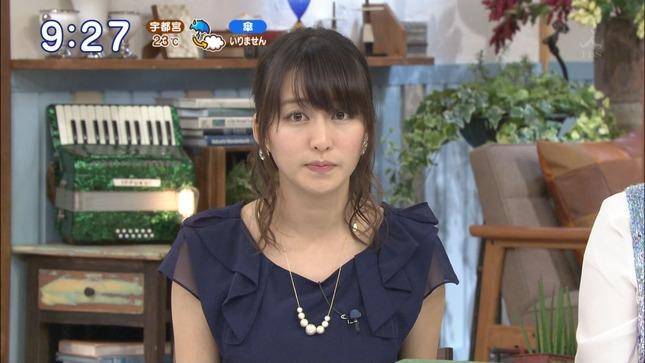 枡田絵理奈 いっぷく! 吉田明世 02