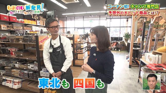 清水麻椰 ちちんぷいぷい 20