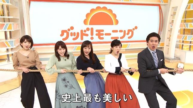 弘中綾香 宮司愛海 竹﨑由佳 一緒にやろう2020大発表SP 15