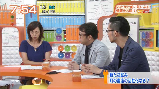 滝井礼乃 チャージ730! 18