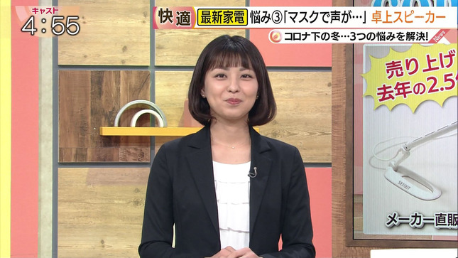 大野聡美 キャスト 11