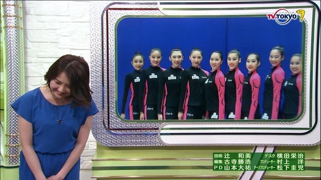 白石小百合 追跡LIVE!SPORTSウォッチャー4