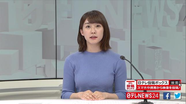 杉原凜 日テレNEWS24 所さんの目がテン!6