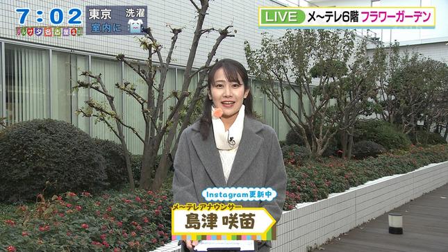 島津咲苗 デルサタ 鈴木ちなみ 3