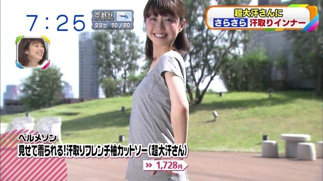 小塚舞子 おはよう朝日です 10