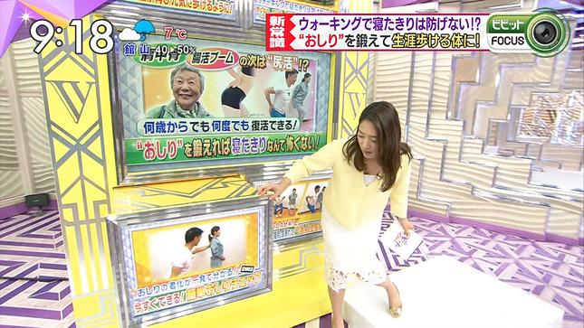 吉田明世 白熱ライブビビット 駆け込みドクター! 1