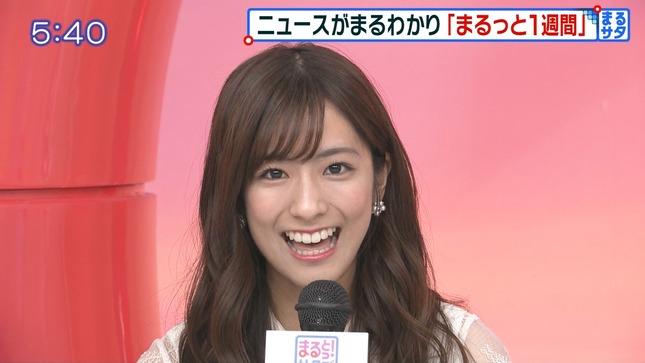 田村真子 TBSニュース まるっと!サタデー はやドキ! 3