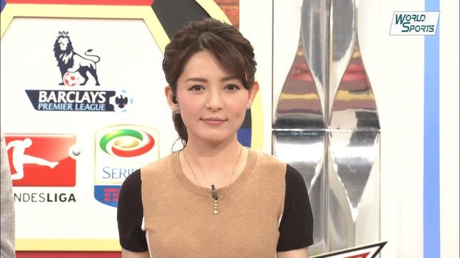 深津瑠美 ワールドスポーツSOCCER 1
