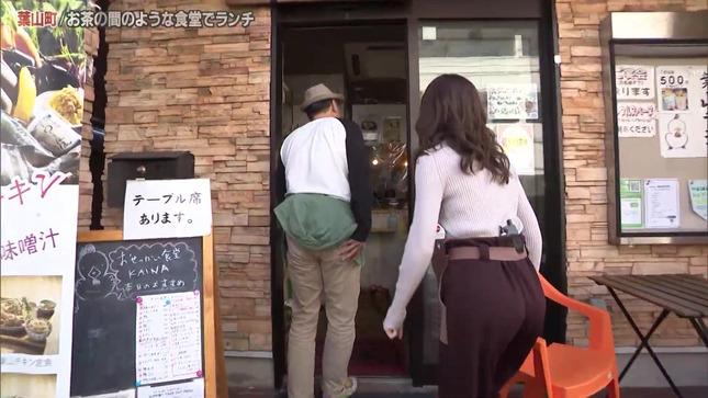 赤間有華 あっぱれ!KANAGAWA大行進 9