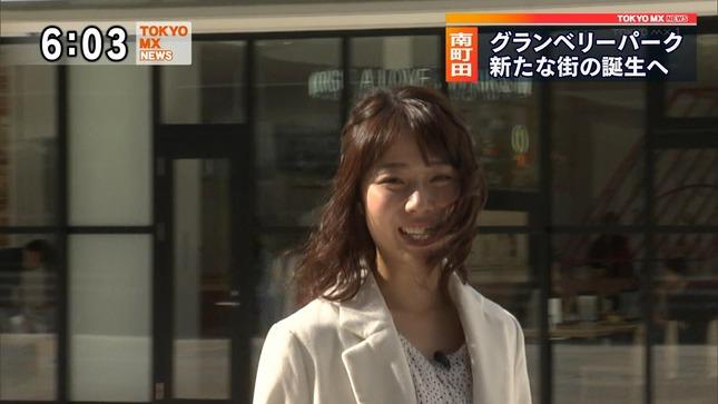 安藤咲良 TOKYO MX NEWS 9