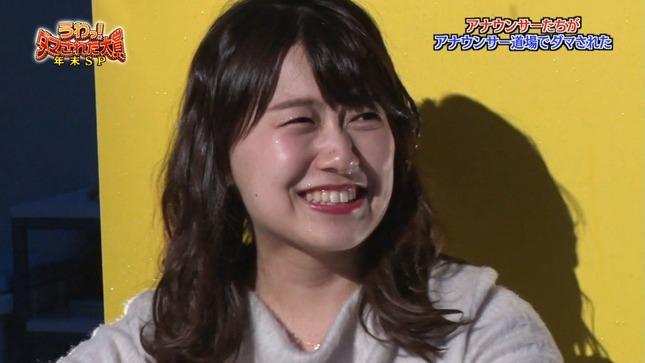 尾崎里紗 うわっ!ダマされた大賞2018 10
