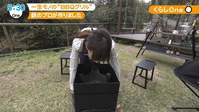 速水里彩 ニュースOne 3