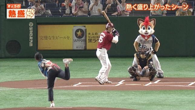 竹内由恵 報道ステーション 18