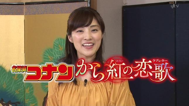 岩本乃蒼 スッキリ!! 名探偵コナンから紅の恋歌 7