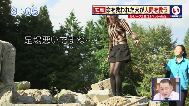 枡田絵理奈 いっぷく! 04