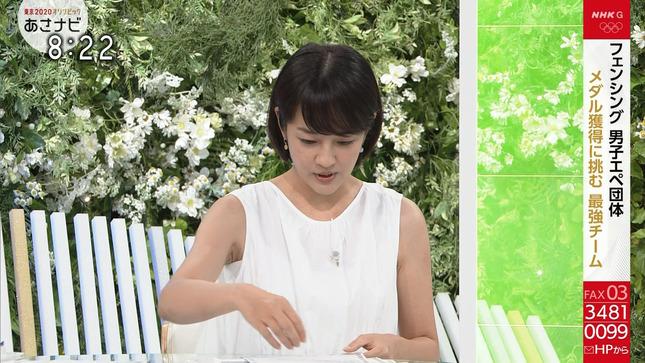鈴木奈穂子 あさナビ 7
