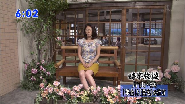 岡村仁美 時事放談 14