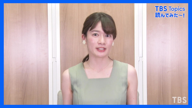 宇内梨沙 TBSトピックス 2
