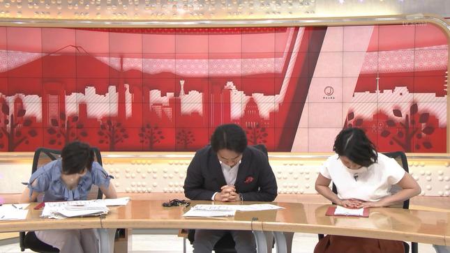 上山千穂 矢島悠子 スーパーJチャンネル 9