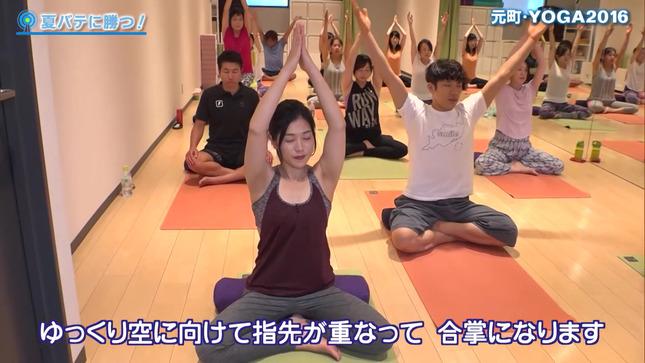 佐藤美樹 ハマナビ 4