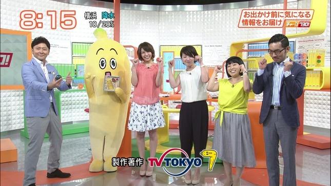 大橋未歩 チャージ730! 10