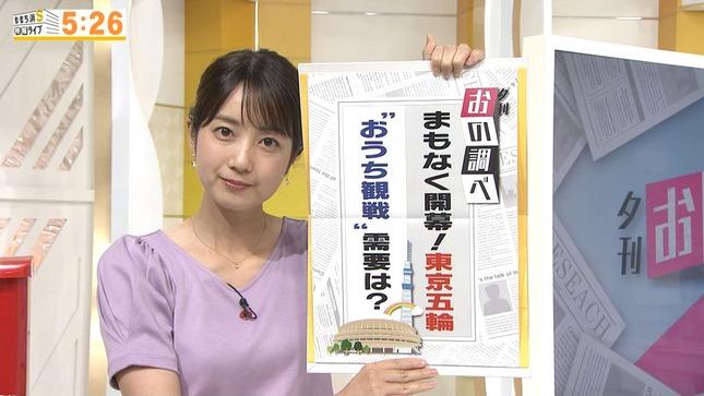 小野彩香 ももち浜S特報ライブ 2