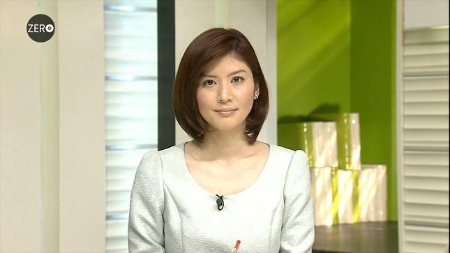 鈴江奈々 NewsZERO キャプチャー画像 21