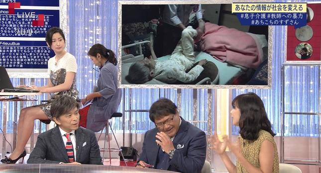 田中泉 鎌倉千秋 クローズアップ現代+ 夏季特集 10
