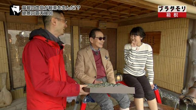 近江友里恵 ブラタモリ 12
