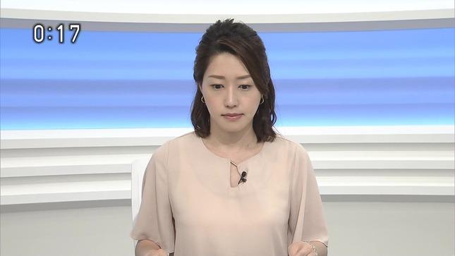 牛田茉友 おはよう関西 ニュース845 NHKニュース 1