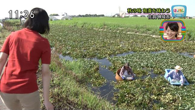 馬見塚琴音 はっけんTV 6