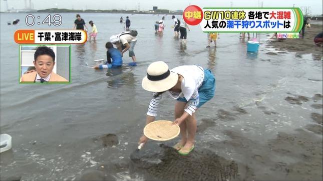 川添永津子 ひるおび! 2