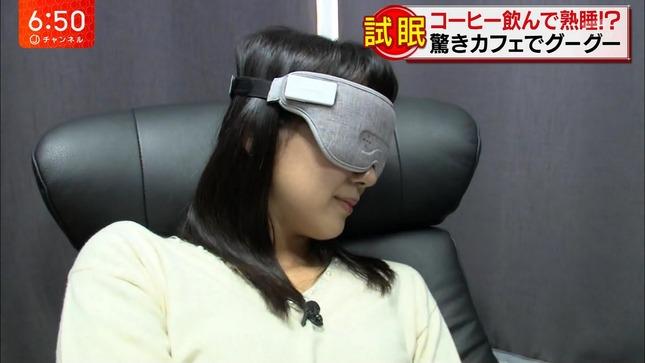 紀真耶 スーパーJチャンネル 13
