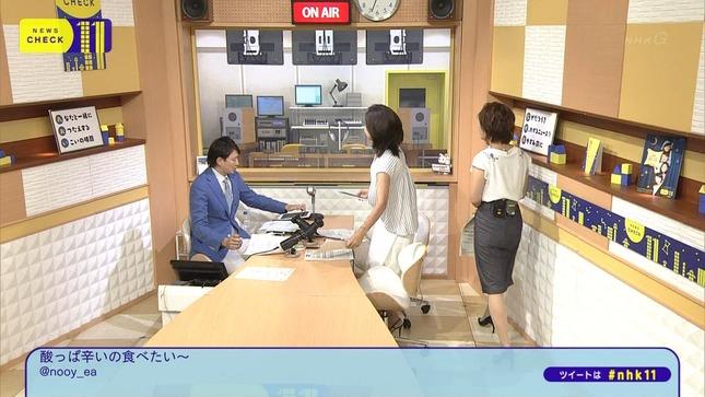 大成安代 ニュースチェック11 8
