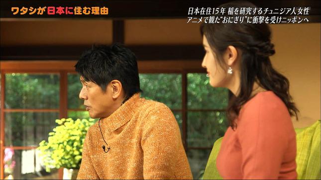 池谷実悠 ワタシが日本に住む理由 4