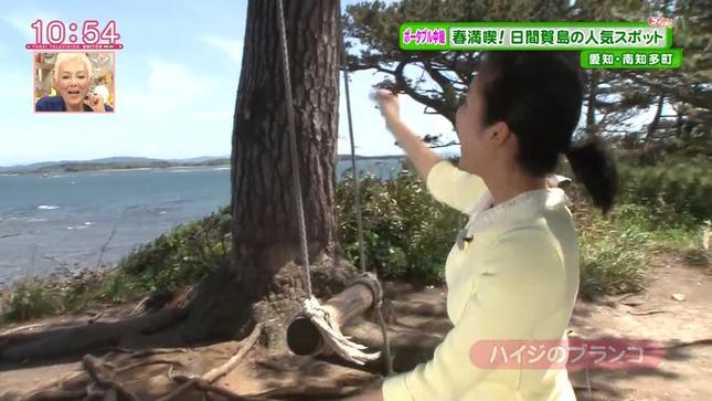 本仮屋リイナ スイッチ! 5