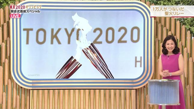 桑子真帆 東京2020オリンピック開会式直前SP 1