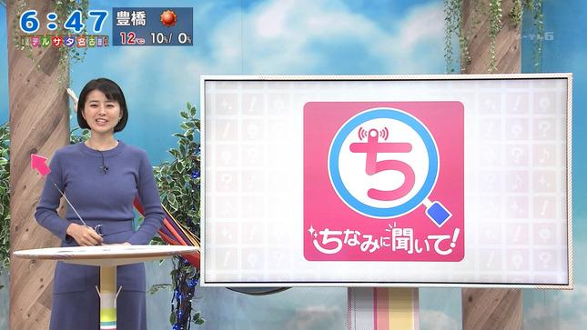 鈴木ちなみ 島津咲苗 デルサタ 12