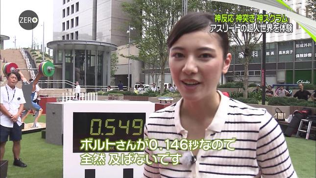 杉山セリナ NewsZero 4