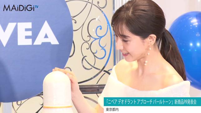 田中みな実 ニベア新商品PR発表会 14