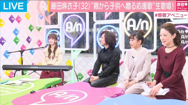 森葉子 原宿アベニュー ANNnews 11