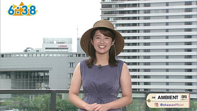 鷲尾千尋 おはよう朝日です 2