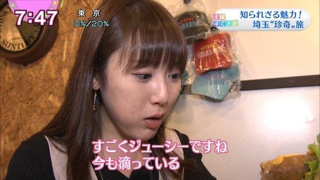 岸田麻由美 おはよう日本 16