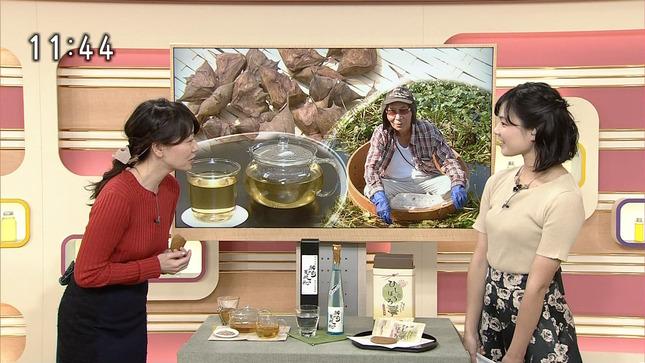 馬見塚琴音 はっけんTV 13